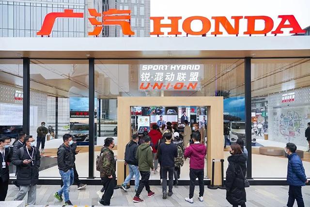 GAC Honda期間限定体験店、ハイブリッドの魅力を拡張